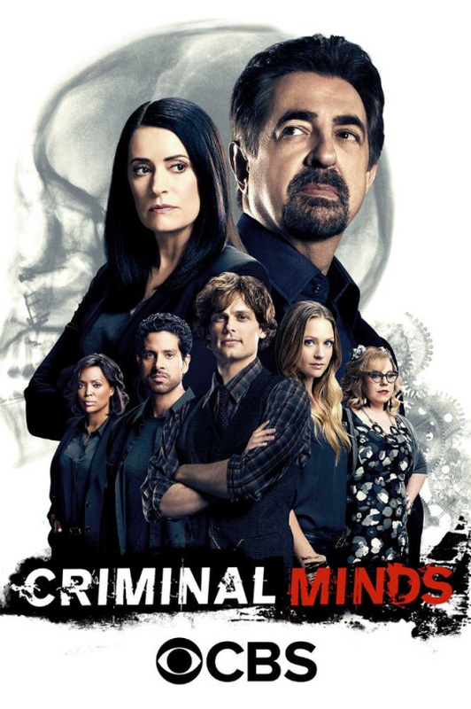 Mentes Criminales - 12ª Temporada season 12 criminal minds